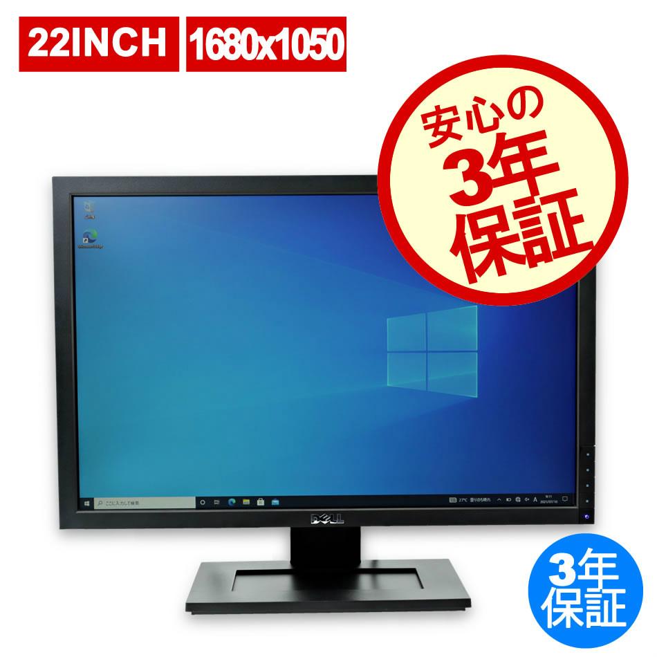 E2210C【3年保証】